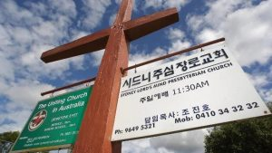 Korean chaplaincy australia