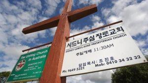 Korean chaplaincy australia