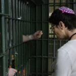 Jewish prison chaplain