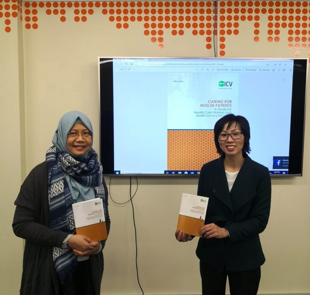 Book launch - caring for muslim patients